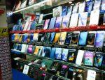 mobile-market
